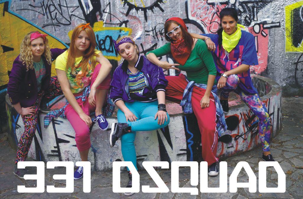 331 DSquad | Streetdance Crew Olomouc